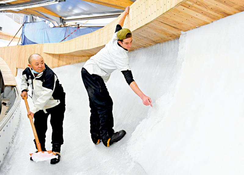 同國際奧委會主席通話 確保北京冬奧成功精彩