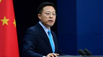 拜登称确保中国公司不滥用美国数据 外交部回应