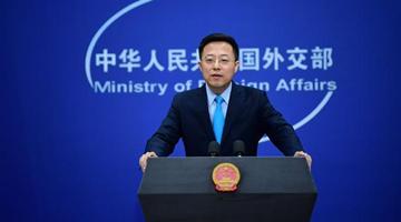 国际奥委会主席力挺北京冬奥会 外交部表示欢迎
