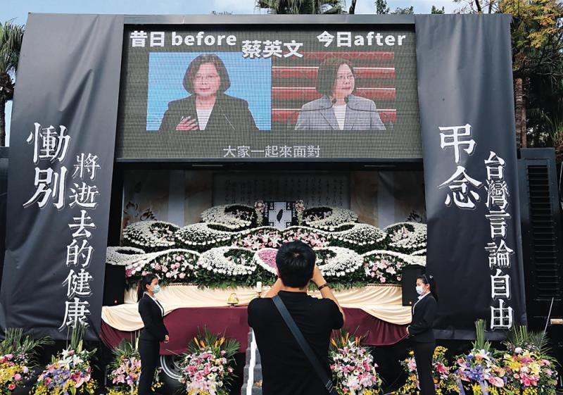 綠色恐怖/「獨論」橫行台島
