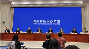 卫健委:中国已完成2276.7万剂次疫苗接种