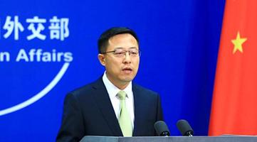 外交部:中韩元首通话将推动两国取得新重要进展