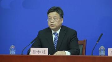 好消息!北京发通知,市民群众在京过年有这些福利