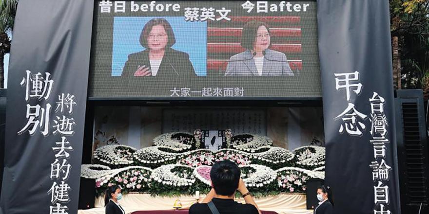 """""""独论""""横行台湾 民进党蔡政府大搞一言堂"""
