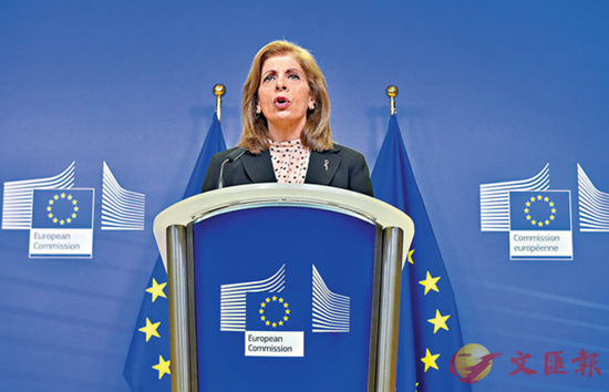Insufficient vaccine supply or EU setting up