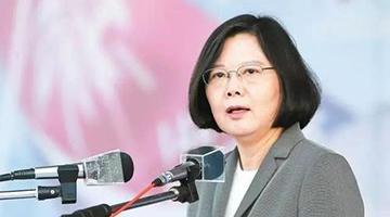 """国台办:警惕一小撮""""台独""""分子操弄所谓""""宪改""""议题"""