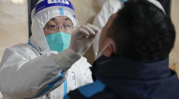 国家发改委:就地过年是对疫情防控的最大支持
