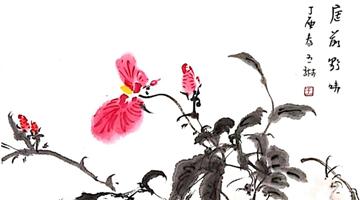 《福牛迎新春·送祥瑞》著名画家王琳