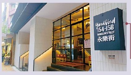米芝蓮首創綠星 香港餐廳上榜達七間