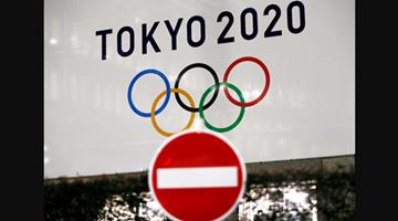 国际奥委会主席:将全力确保东京奥运会举行