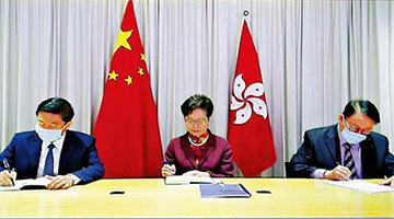 李克强:希望香港继续抓好疫情防控 促积极回应市民最迫切需求