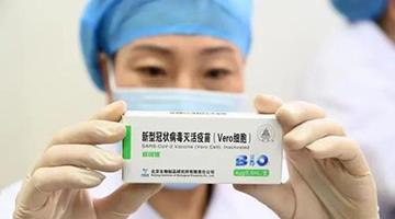 ?国产疫苗数据提交世卫评估紧急使用 料最快3月公布