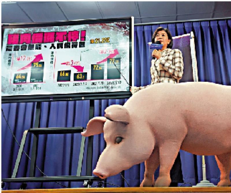 蔡當局毀兩岸關係 衝擊台肉類市場