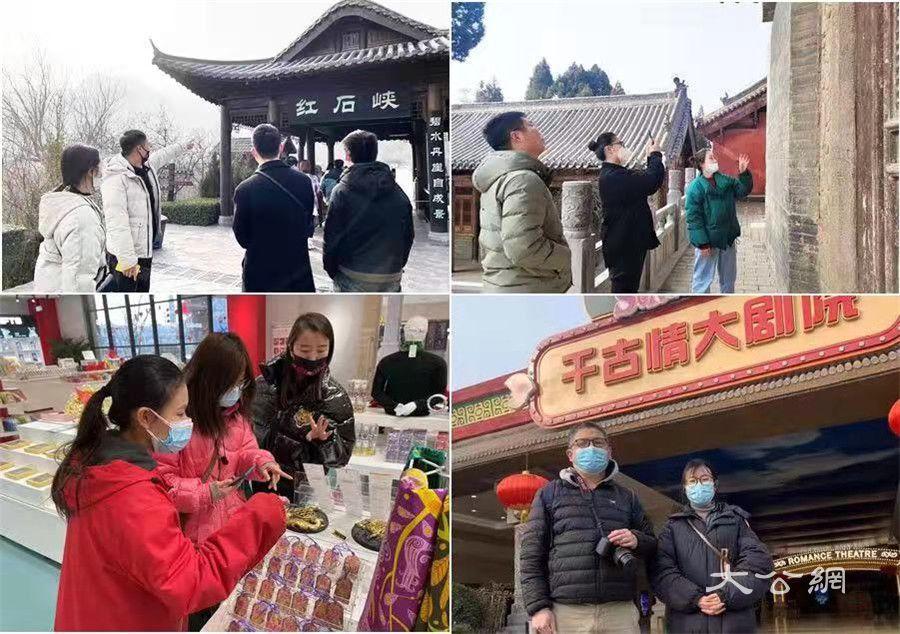 """""""黄河之礼""""文创潮玩设计师赴五景区采风"""