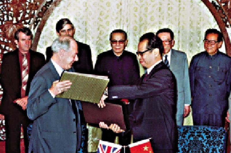 聯合聲明附件:不會享居英權 BNO被嘲「英國二等公民」護照