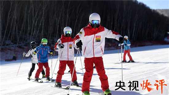 【央視快評】推進冰雪運動 奮鬥成就夢想