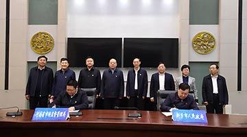 河南去年新设市场主体居全国第六位