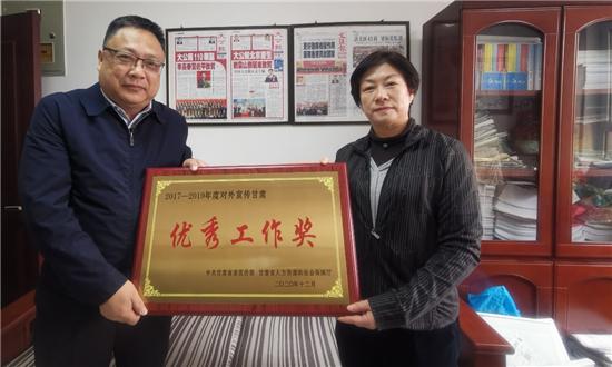 甘肃省委宣传部领导慰问大文集团甘肃记者站