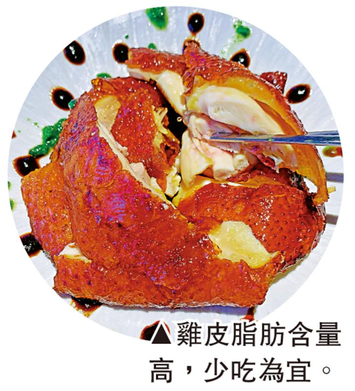 ?健康贴士/少肉多菜 低脂烹调