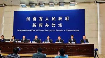《2021年河南省重点民生实事工作方案》发布