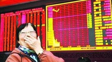 去年境内股票市场新增投资者超1800万