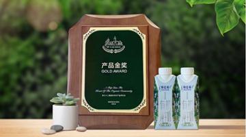 """特仑苏有机奶2021 BIOFACH有机食品展线上展获金奖,向世界展示中国""""质""""造"""