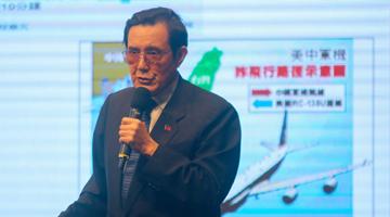 马英九频跑法院 韩国瑜抱不平:民进党没底线