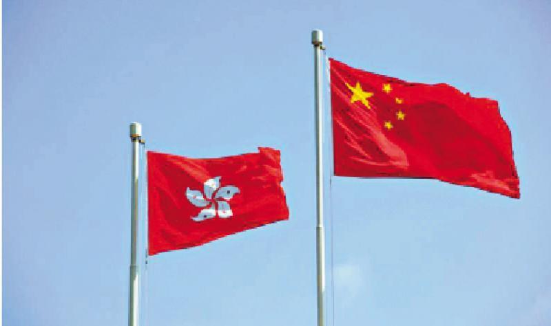 """?重点评论/全面贯彻落实香港国安法 依法割除反共""""正当性""""毒瘤\高敬德"""