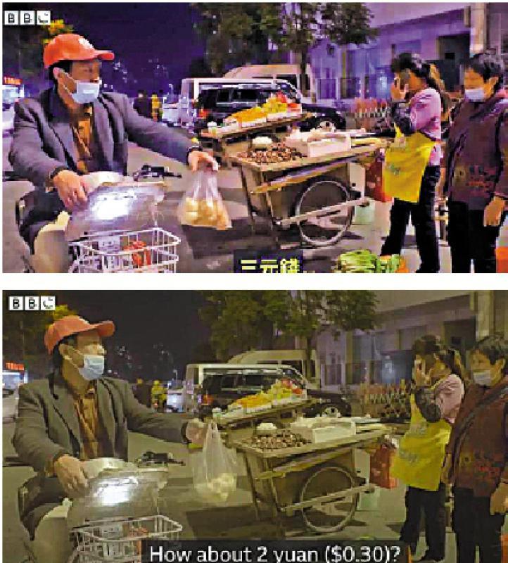 """戴""""有色眼镜""""报道中国 BBC被群嘲"""