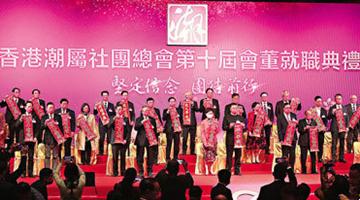 林郑月娥:同心抗疫更显乡亲团结互助