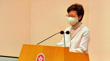 林郑月娥:港府正研究立法禁止侮辱公职人员