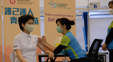 林郑称接种疫苗后无不良反应 门诊预约已爆满