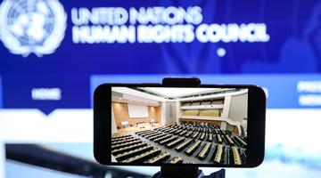 中国常驻日内瓦代表团发言人驳斥英涉华错误言论
