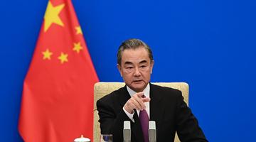 王毅:关于新疆耸人听闻的说法纯属恶意政治炒作