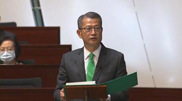 陈茂波:本港今年经济恢复正增长 料全年升3.5%至5.5%