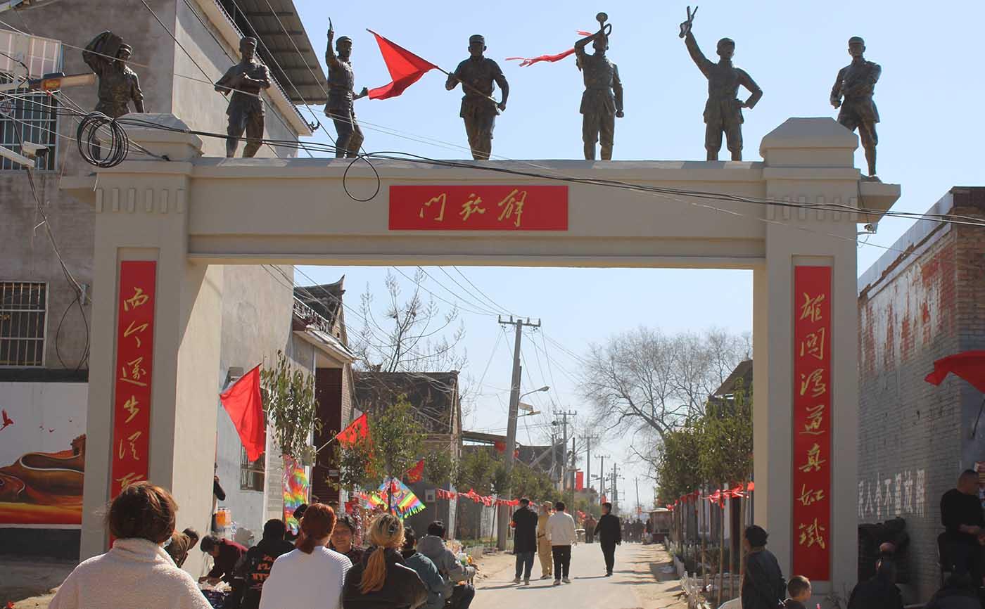 """红色旅游让虎背岗村成为春节旅游""""打卡地"""""""