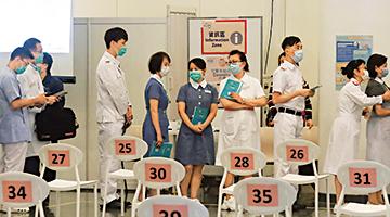 全港抢打疫苗首日七万人登记 私家诊所最快下周开打