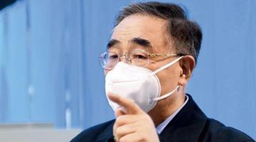 张伯礼:三月初国内疫情拐点 年底或恢复正常生活