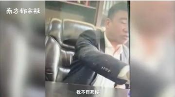 """浙江温州沙园村""""脏话书记""""判了 竟是一名""""恶老大""""!"""