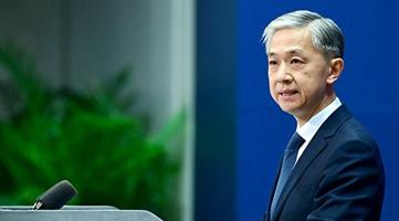 外交部:新疆妇女当然可以毫无担心地来讲述经历