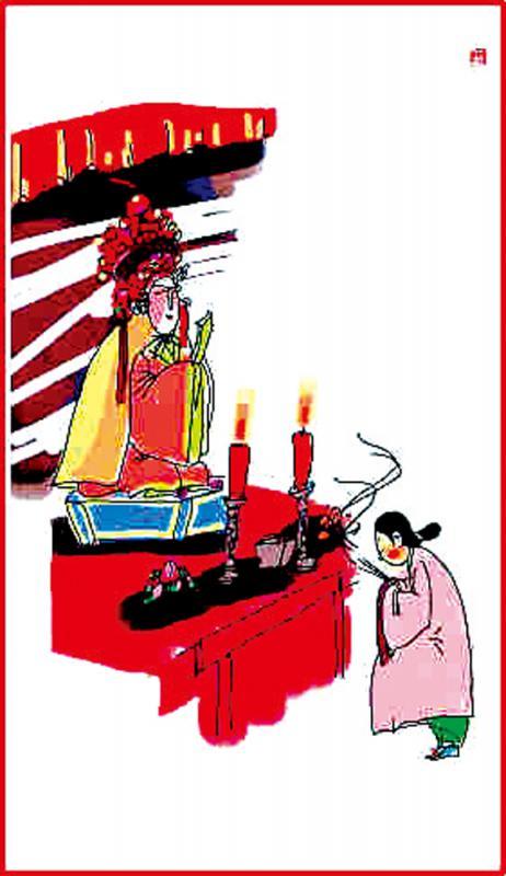 ?春节习俗/正月十四 娘娘诞辰
