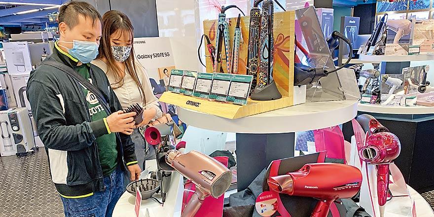 香港政府预算案推新招 5000元电子消费券供全民食买玩