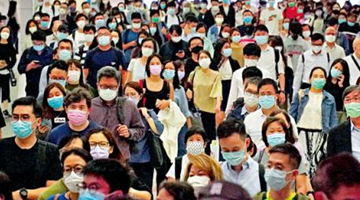 香港将通过逾1200亿元逆周期措施稳定经济