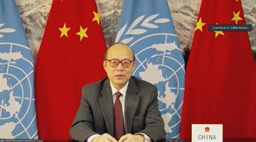 中方:人权成为欧美个别国家政治操弄的工具