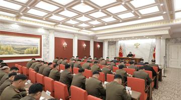 朝鲜中央军委扩大会议 指出了人民军指挥官缺点