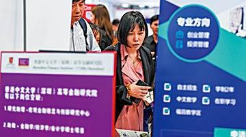 ?深圳拟开放11个领域限制 便利港澳专业人才执业