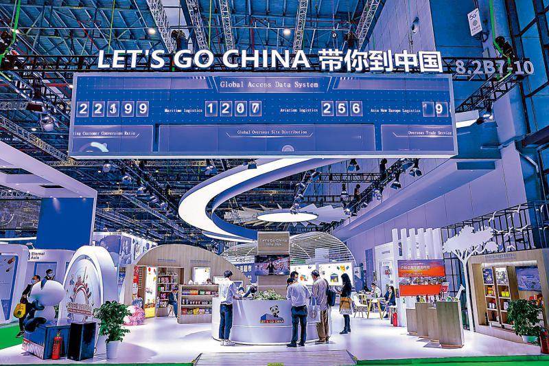 一枝独秀/美商会:中国是全球最佳投资地