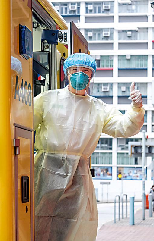 一起前行系列14/消防抗疫特种部队 接送患者 兼送暖意