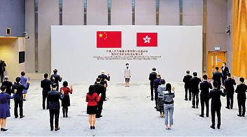香港公务员:爱国爱港 由宣誓开始做起
