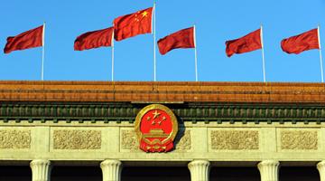 部分港区人大代表及政协委员赴深圳 准备转飞北京出席两会